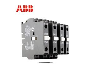ABB辅助触头 CAL5-11交流接触器辅助触头