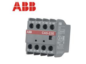 ABB交流接触器 辅助触头 触点CA5-22