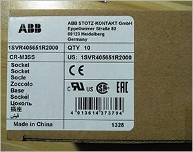 ABB继电器底座 CR-M3SS