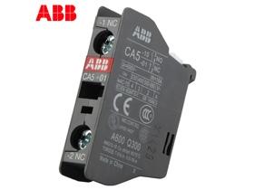 ABB工业交流接触器辅助触头触点CA5-01NC