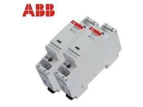 ABB家用交流接触器ESB20-20 220V 20A