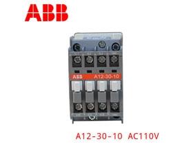 ABB交流接触器A12-30-10 (2)