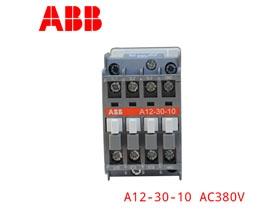ABB交流接触器A12-30-10
