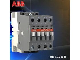 ABB交流接触器A16-30-10 16A 220V380V
