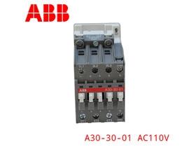 ABB交流接触器A30-30-01