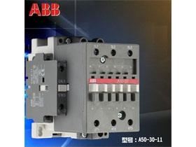 ABB交流接触器A50-30-11 50A 220V380V