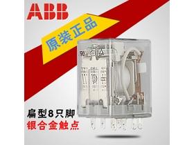 ABB小型继电器CR-MX230AC2L AC230V8只扁形针脚中间继电器