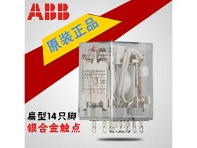 ABB小型继电器CR-MX230AC4L AC230V14只扁形针脚中间继电