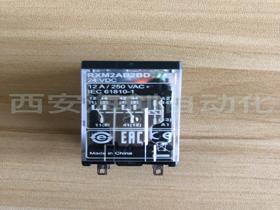 渭南RXM2AB2BD 中间继电器