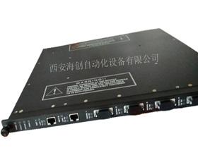 渭南TRICONEX 3625 控制模板