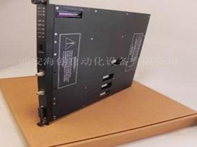 渭南TRICONEX 3704E 模拟量输入模件