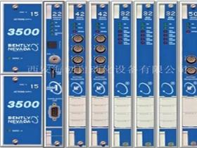 渭南3500/42-01-00 TSI振动模块