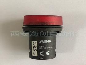 渭南CL-502R 指示灯