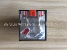 渭南GR-2C-AC230V 中间继电器