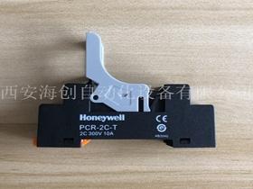 渭南PCR-2C-T 继电器插座