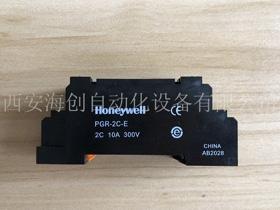 渭南PGR-2C-E 继电器底座