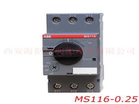 渭南MS116 - 0.25 电动机保护用断路器