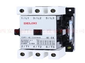 CJX1-45/22 交流接触器