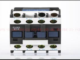 CJX2-0910 24V 交流接触器