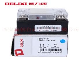CDG1-1DA 25A 单相固态继电器