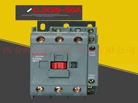 CJX2s-5011 交流接触器