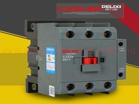 CJX2s-8011 交流接触器