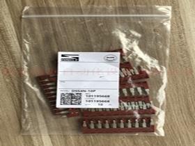 渭南DSS4N-10P 调节键