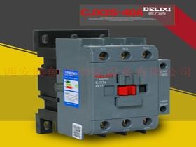 CJX2s-4011 交流接触器