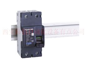 渭南NG125H-C40A/2P 高分断微型断路器