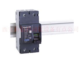 渭南NG125H-C63A/2P 高分断微型断路器