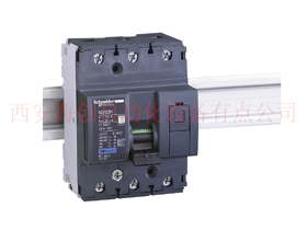 渭南NG125H-C25A/3P 高分断微型断路器