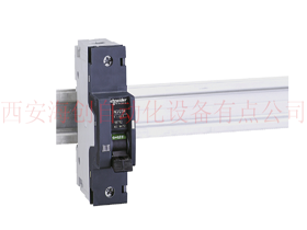渭南NG125H-C40A/1P 高分断微型断路器