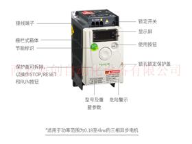 渭南ATV-12H075F1 通用变频器