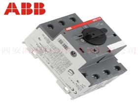 渭南MS116-25  电动机保护用断路器