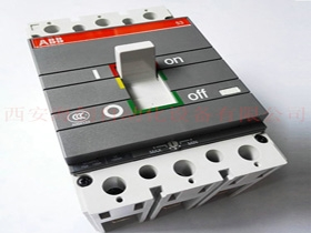 渭南A3N400 TMF400/4000 FF 3P 塑壳断路器