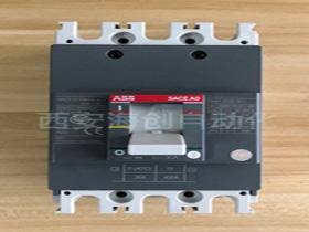 渭南A0A100 TMF30/300 FF 3P 塑壳断路器