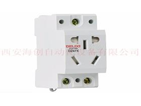 渭南DZ47X510 导轨插座