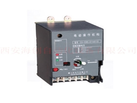 渭南CDM3-63/100S/125S 电操 AC400V 电动操作机构
