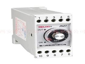 渭南JSZ7-A6B1D 2-20M DC24V 时间继电器